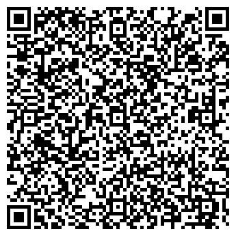 QR-код с контактной информацией организации Достар-2007-А, ТОО