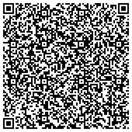 QR-код с контактной информацией организации Мұрагер-Астана, Білім кешені, ТОО