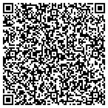 QR-код с контактной информацией организации Скорая Юридическая Помощь (филиал) , ТОО