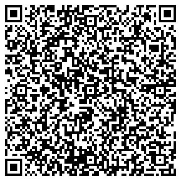 QR-код с контактной информацией организации Лечебно - оздоровительный массаж, ТОО