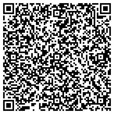 QR-код с контактной информацией организации Маман (обучающий центр), ТОО