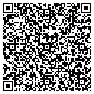 QR-код с контактной информацией организации Екомед, ТОО