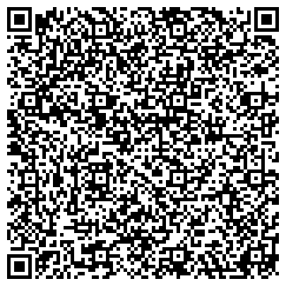 QR-код с контактной информацией организации A&F sport (АиФ спорт) (женский спортивный клуб), ИП