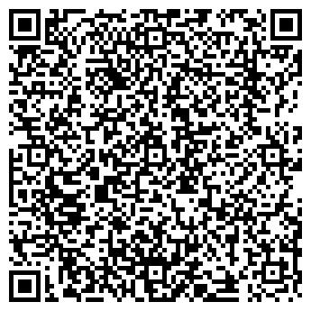 QR-код с контактной информацией организации ДЕТСКИЙ САД № 957
