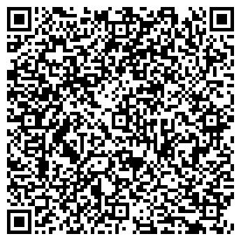 QR-код с контактной информацией организации Medi-art (Меди-арт), ТОО