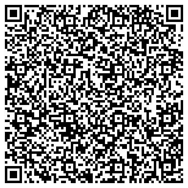 QR-код с контактной информацией организации Диагностический центр А-SanaS, ТОО
