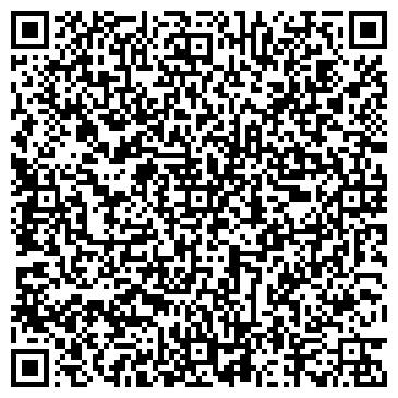 QR-код с контактной информацией организации Ай-Медикус, ТОО