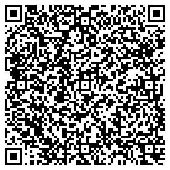 QR-код с контактной информацией организации Байтерек, Детский сад, ТОО