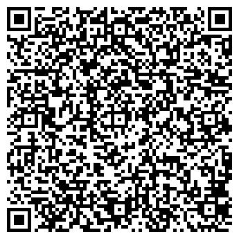 QR-код с контактной информацией организации Алматы 03, ТОО