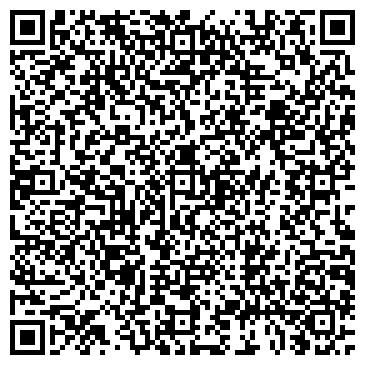 QR-код с контактной информацией организации Адам ЛТД, ТОО