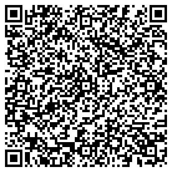 """QR-код с контактной информацией организации ЧП """"АЛАТАУ"""""""