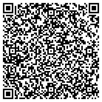 QR-код с контактной информацией организации Саби Ана, ТОО