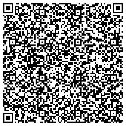 QR-код с контактной информацией организации Оздоровительно-Реабилитационный центр Марусич