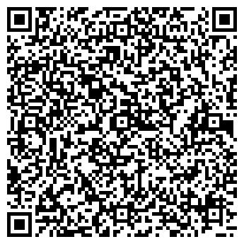 QR-код с контактной информацией организации Центр сексуальной и спортивной медицины G.Kaami, ТОО