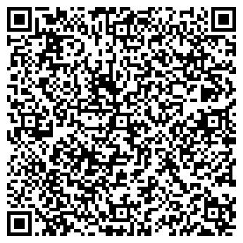 QR-код с контактной информацией организации ООО UA TRADE INTERMEDIARY