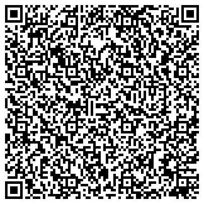 QR-код с контактной информацией организации Барановичский диспансер спортивной медицины