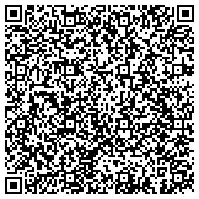 """QR-код с контактной информацией организации ТОО Лечение остеохондроза в Астане """"Клиника Позвоночника"""""""