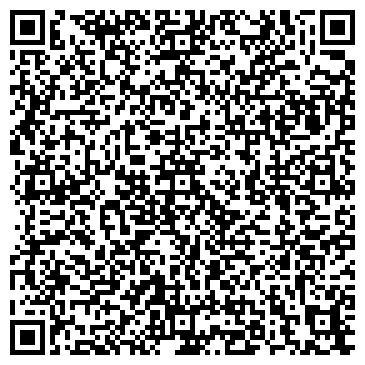 QR-код с контактной информацией организации Спецлегмонтаж, ПЧУП
