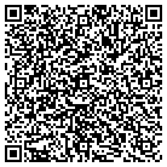 QR-код с контактной информацией организации Альта Центр, ООО