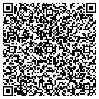 QR-код с контактной информацией организации Справка-Аптека, ООО