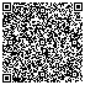 QR-код с контактной информацией организации Медмаркет 33, ЧП