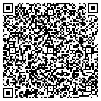 QR-код с контактной информацией организации Алма-Веко Фуд, ЧП