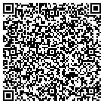 QR-код с контактной информацией организации ВВС Плюс, ООО