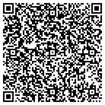 QR-код с контактной информацией организации ДЕТСКИЙ САД № 990