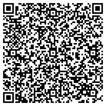QR-код с контактной информацией организации АэроСервис, ТОО
