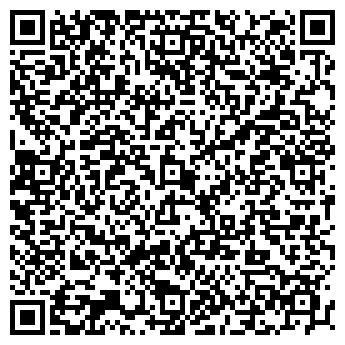 QR-код с контактной информацией организации Назар-Аудит, ТОО