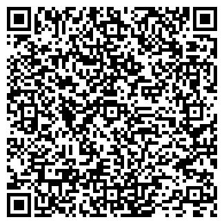 QR-код с контактной информацией организации Medtranslate (Медтранслэйт), ТОО