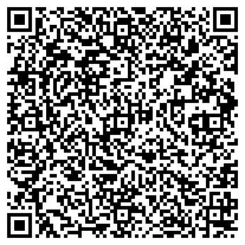 QR-код с контактной информацией организации LACERTA (Лакерта), ТОО