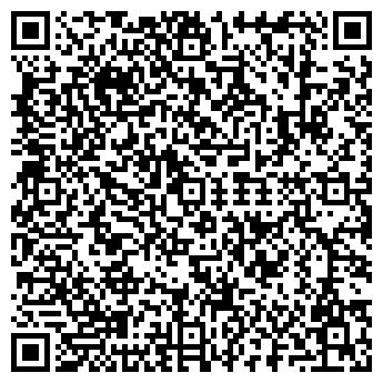 QR-код с контактной информацией организации Дамир, ТОО