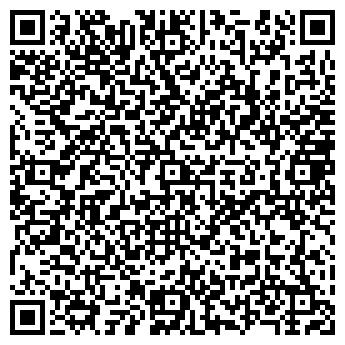 QR-код с контактной информацией организации Самал-фарм, ТОО