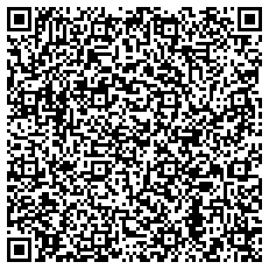 QR-код с контактной информацией организации АлМеда, ТОО