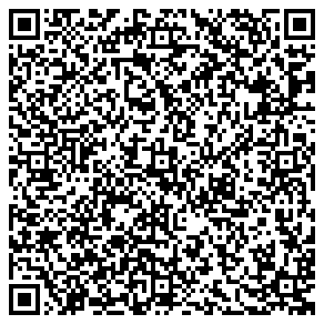 QR-код с контактной информацией организации Семейная Офтальмологическая клиника, ТОО