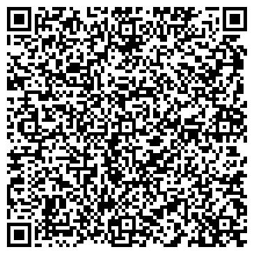 QR-код с контактной информацией организации ООО «Строй-Вент»