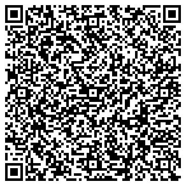QR-код с контактной информацией организации Общество с ограниченной ответственностью Golden.by интернет-магазин