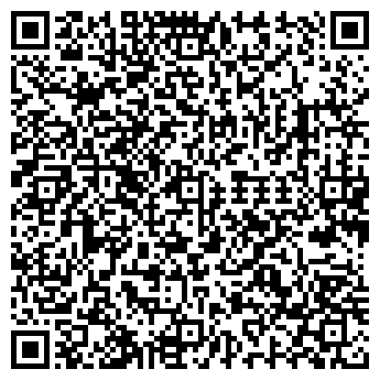 QR-код с контактной информацией организации ООО «Негомир»