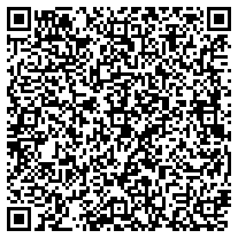 QR-код с контактной информацией организации ИП Гречко И. П.