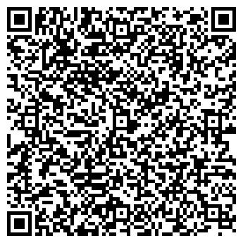 QR-код с контактной информацией организации Общество с ограниченной ответственностью ООО «ДТ-Техновывоз»