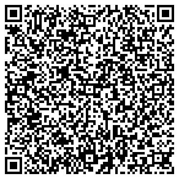 QR-код с контактной информацией организации ООО «ДизайнЭкспо»