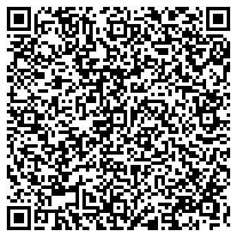 """QR-код с контактной информацией организации Общество с ограниченной ответственностью ООО """"Мобилстрой"""""""