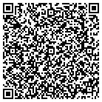 """QR-код с контактной информацией организации ООО """"ПГС-Партнер"""""""