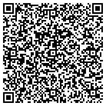 """QR-код с контактной информацией организации ООО """"Автоспартак"""""""