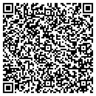 QR-код с контактной информацией организации ИП Черевко