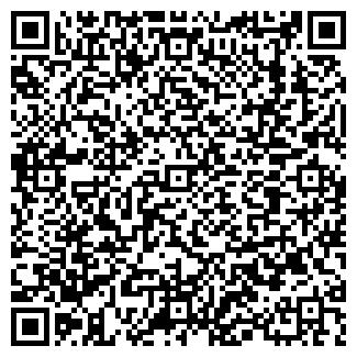 QR-код с контактной информацией организации Эталонстрой