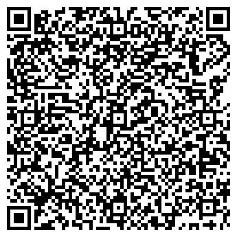 QR-код с контактной информацией организации ООО «БелБурСтрой»
