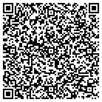 QR-код с контактной информацией организации Общество с ограниченной ответственностью ОДО Бенигия