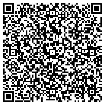 QR-код с контактной информацией организации Субъект предпринимательской деятельности ИП Павлющик А. Д.
